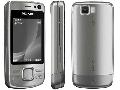 nokia 6600i via gsmpro nl vind je alleen de aantrekkelijkste nokia ...